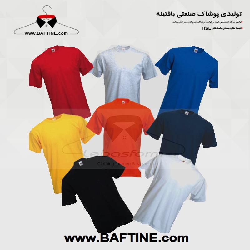 تی شرت کار TS002