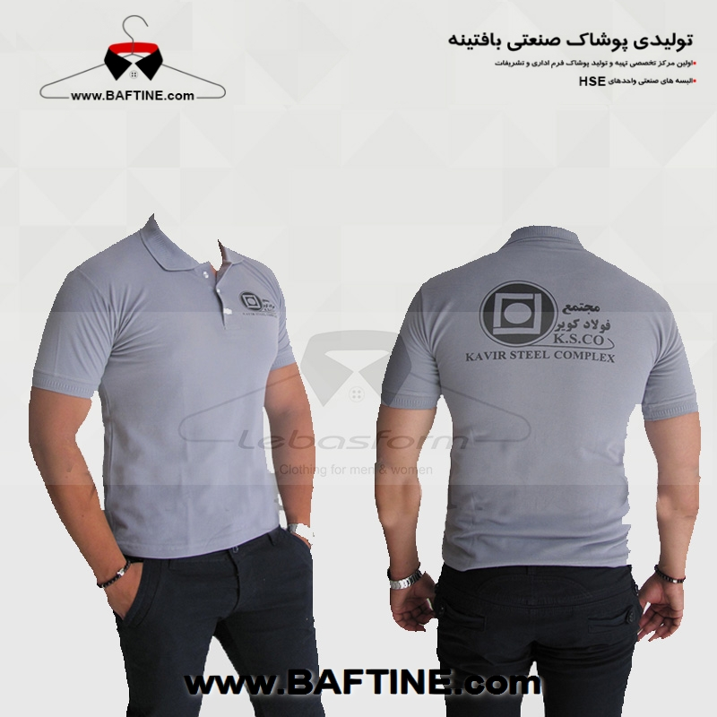 تی شرت کار TS010