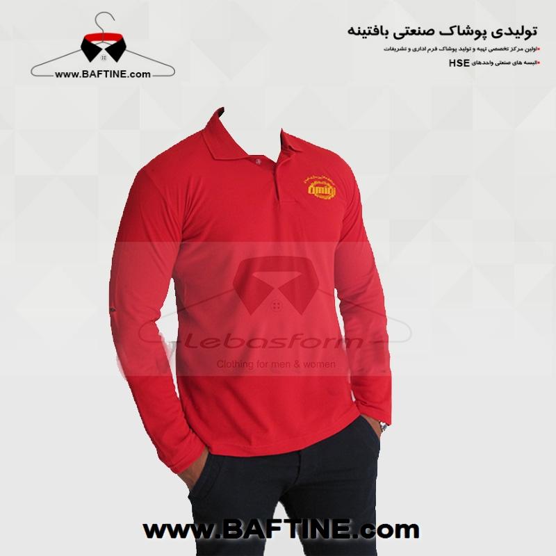تی شرت کار TS011