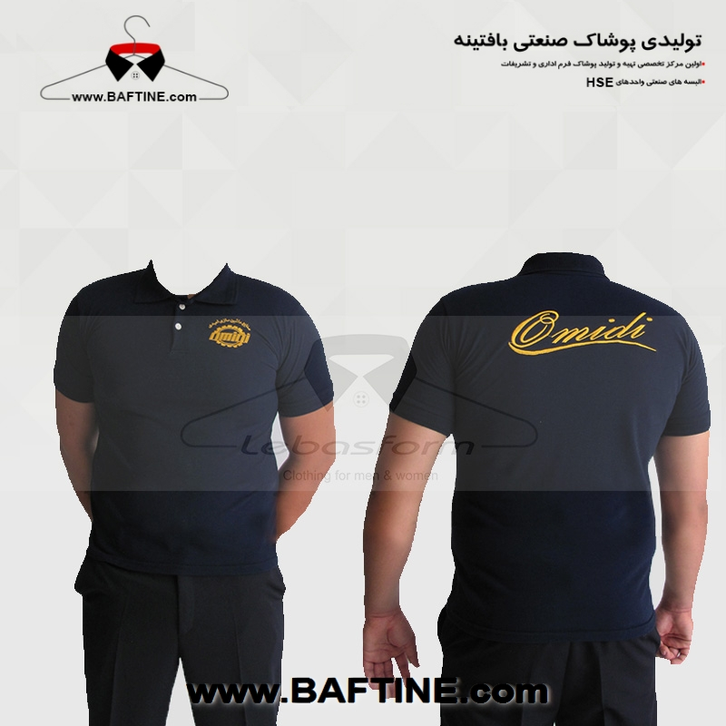 تی شرت کار TS013