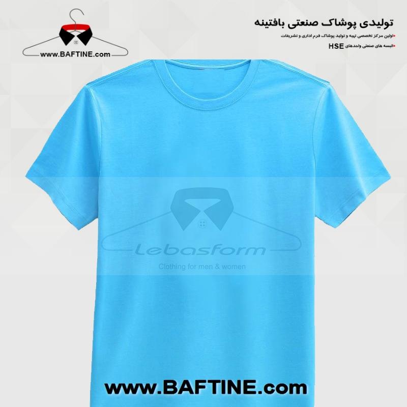 تی شرت کار TS017