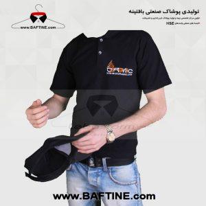 تی شرت کار TS018