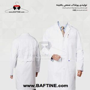 روپوش پزشکی RP (3)