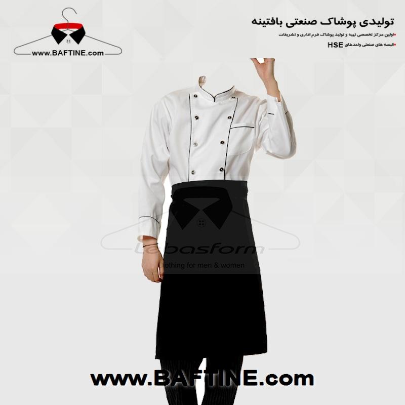 لباس آشپزی CHEF003