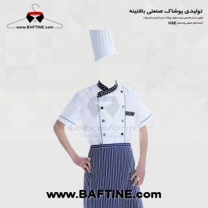 لباس آشپزی CHEF004