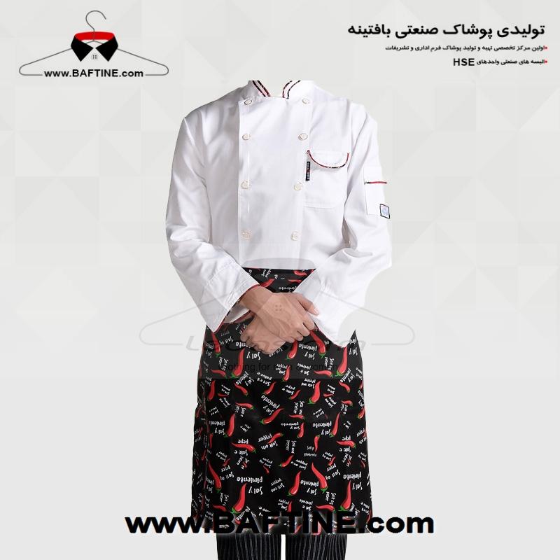لباس آشپزی CHEF011