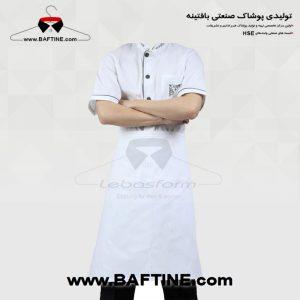 لباس آشپزی CHEF012