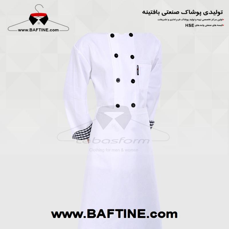 لباس آشپزی CHEF013