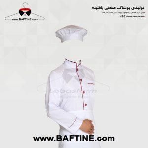 لباس آشپزی CHEF014