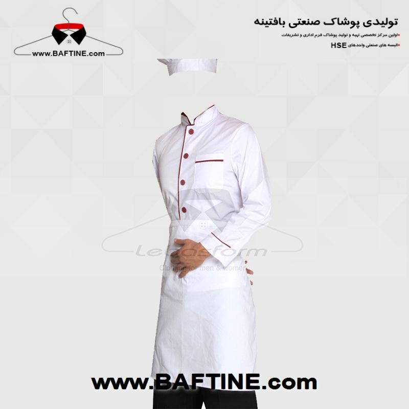 لباس آشپزی CHEF015