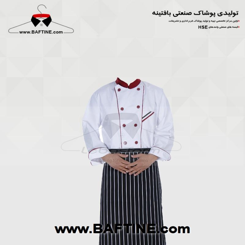 لباس آشپزی CHEF017