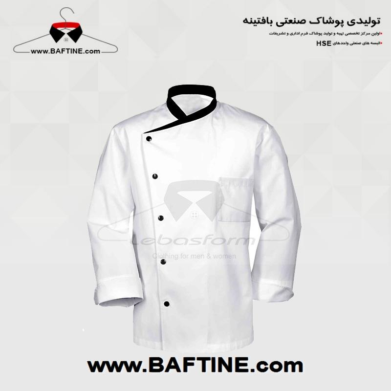 لباس آشپزی CHEF018