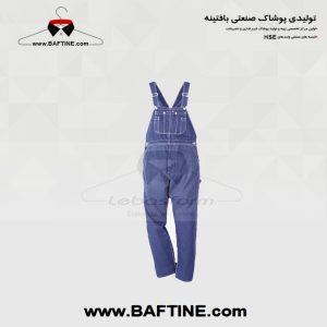 لباس کار دوبنده DBD010