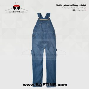 لباس کار دوبنده DBD012