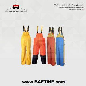 لباس کار دوبنده DBD019