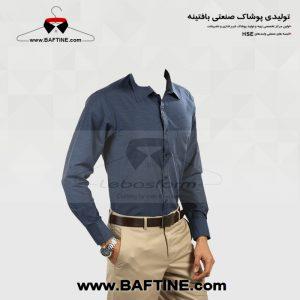 پیراهن فرم اداری PH013