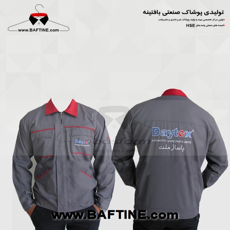 کاپشن مهندسی KPT020