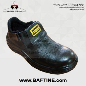 کفش ایمنی KFE014