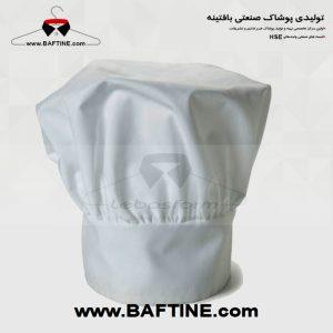 کلاه آشپزی KLF011