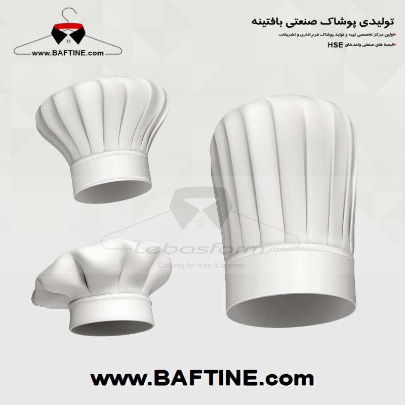 کلاه آشپزی KLF013