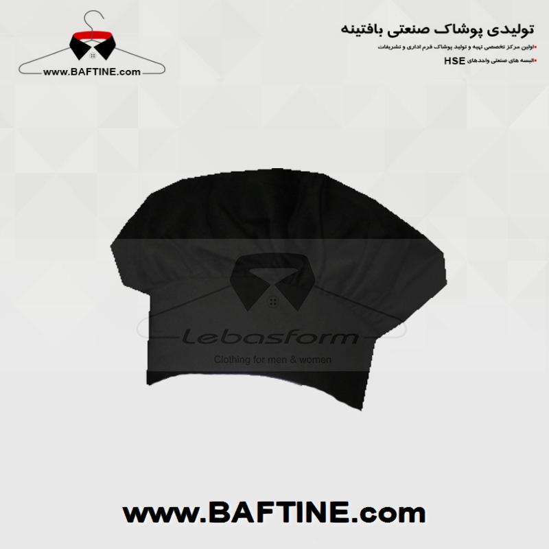 کلاه آشپزی KLF015