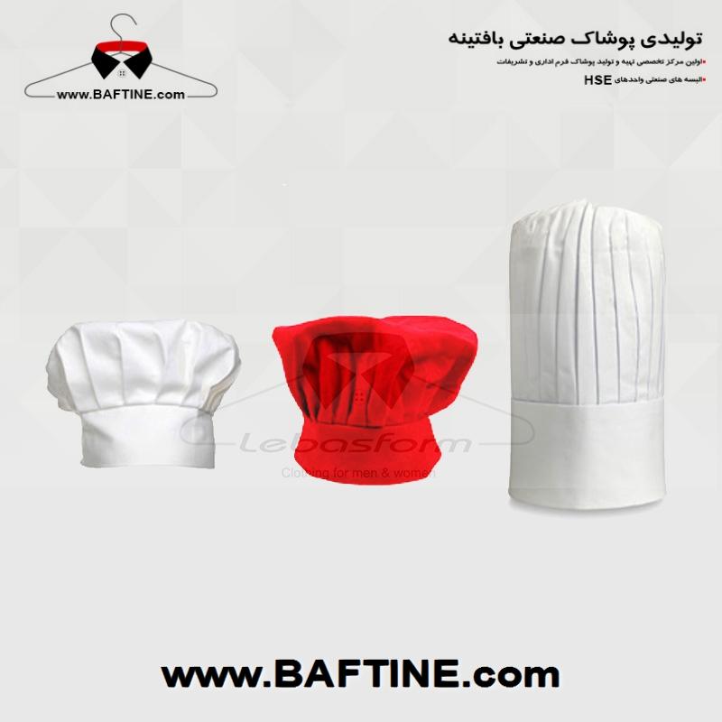 کلاه آشپزی KLF016