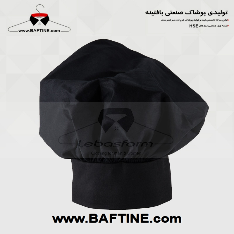 کلاه آشپزی KLF017