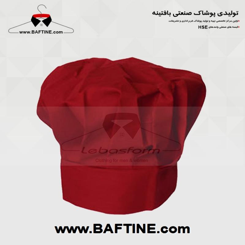 کلاه آشپزی KLF019