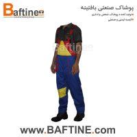 لباس کار دوبنده DBD06