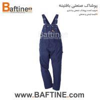 لباس کار دوبنده DBD07