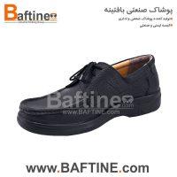 کفش اداری KFE18