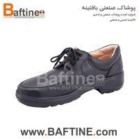کفش اداری KFE20
