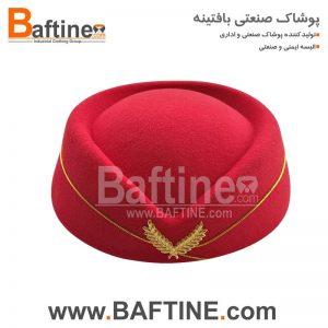کلاه مهمانداری KMH09