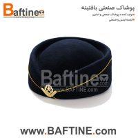 کلاه مهمانداری KMH12
