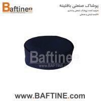 کلاه مهمانداری KMH14