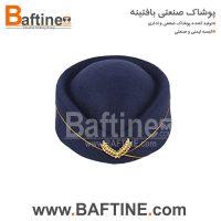 کلاه مهمانداری KMH10