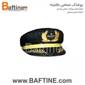 کلاه مهمانداری KMH20