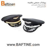 کلاه مهمانداری KMH18