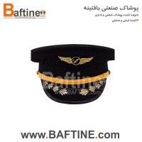 کلاه مهمانداری KMH19
