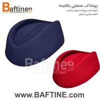 کلاه مهمانداری KMH02