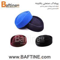 کلاه مهمانداری KMH01