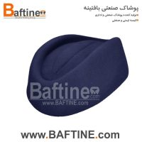 کلاه مهمانداری KMH05