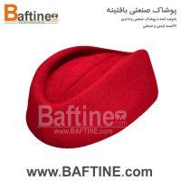 کلاه مهمانداری KMH04