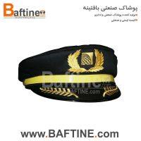 کلاه مهمانداری KMH16
