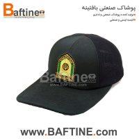 کلاه نگهبانی KNG08