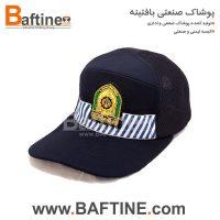 کلاه نگهبانی KNG09