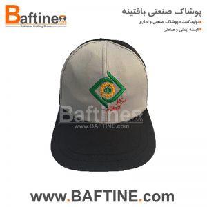 کلاه نگهبانی KNG11