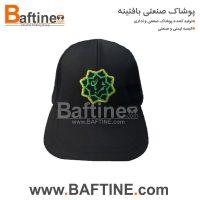 کلاه نگهبانی KNG12