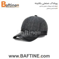 کلاه نگهبانی KNG16