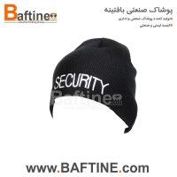 کلاه نگهبانی KNG17